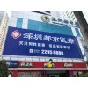 深圳都市医院治男科病怎么样?精湛的医疗优良的服务