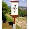 成都农村标识标牌,黑格标识标牌厂家 ,重庆农村标识标牌