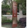 成都重庆-昆明景区导视标识标牌设计标识牌制作大全