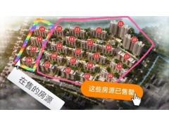 嘉兴高铁站旁 单价12000 精装修住宅 首付40万
