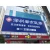 深圳哪里有好的男科医院?深圳都市专业评价的男性医院