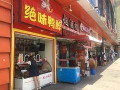 上海丰庄核心位置在售 99万商铺 地铁口300米 租金15块