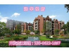 泰兴-黄桥【润华悦府】—地产税有没有可能把房价打下来?