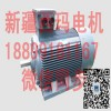 YE2-112M-4 4KW 西玛电机 节能高效