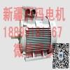 YVFE3-90L-6 1.1KW380V西玛高效电机