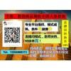 深圳大区直播间 个股期权 股指期权 商品期权 高返佣