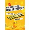 深圳同城银行房产抵押贷款利率