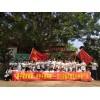 深圳松岗周边可以做柴火饭的农家乐有什么好的推荐