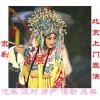北京京剧芭蕾上门表演出传统戏剧表演国粹非遗戏剧艺术展示
