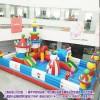 苏州各种充气城堡出租婚庆庆典海洋池上海9D影院出租