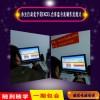 随到随学上海电脑培训办公自动化文员统计函数短期速成口碑好的