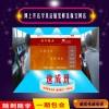 随到随学上海好的短期速成淘宝网上开店 店铺装修产品发布推广