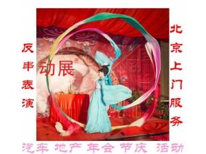 北京反串上门表演男扮女声唱歌长绸舞李玉刚模仿秀年会节目