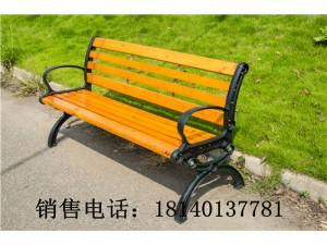 公园椅户外长椅子防腐实木