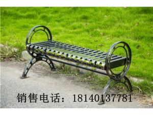 户外园林休闲椅铁艺