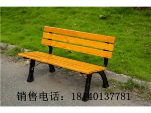 公园椅户外长椅