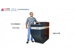 意大利GNR S9光电直读光谱仪 力彩科技光谱仪