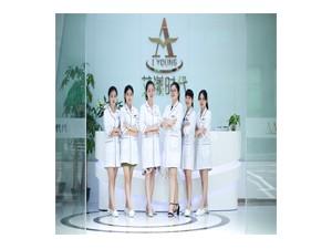 深圳艾漾时代共享科技美容养生馆《招商加盟》