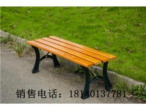户外公园椅实木
