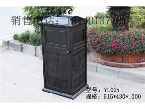 户外垃圾桶铸铝欧式