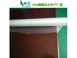 防水透气透湿透气TPU薄膜生产厂家