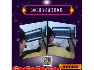 上海系统全面短期电脑培训建筑机械家具CAD二三维制图随到随学