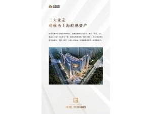 昆山花桥绿地未来中心、罕见稀缺小公寓、首付25万起