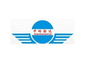 中邮联运主打EK  EY  TK  ET KL等香港空运