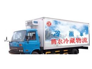 提供上海到齐齐哈尔低温物流专线,上海腾农冷链专线物流公司