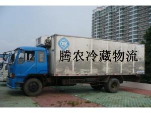 提供上海到江苏冷链物流专线直达 (货运)公司