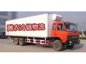 上海到昆山冷链运输服务  您的信赖之选