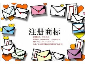 东莞市金林知识产权办理商标注册的途径