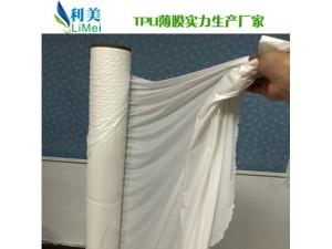 TPE本色防水透气膜