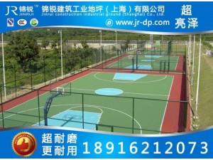 上海弹性丙烯酸球场、弹性丙烯酸球场施工公司-锦锐公司