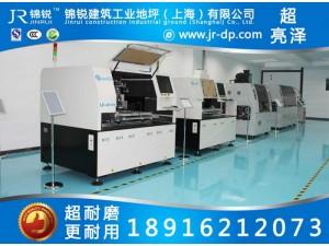 上海环氧树脂自流平地坪、环氧树脂自流平翻新-锦锐公司