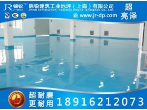 上海环氧耐磨地坪、环氧防静电地坪、砂浆耐磨地坪优质厂家(图)