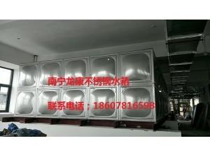 南宁龙康304不锈钢水箱崇左厂家直销