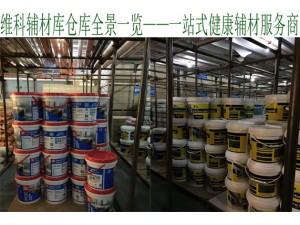 华阳建材市场在哪里与平坝区建材最便宜的