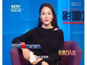 三秦传媒助推企业登陆央视