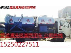 昆山周庄镇下水道疏通马桶555管道清淤抽粪22774