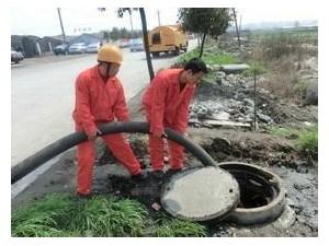 湖州长兴县 管道高压清洗 和平镇 抽化粪池池