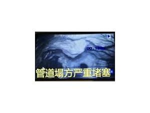 苏州管道CCTV检测高博市政专业