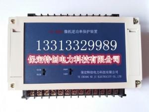 太阳能发电机逆功率保护装置