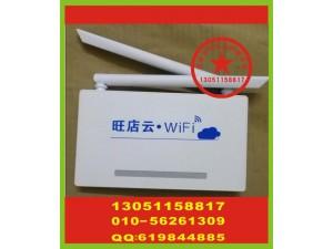 北京路由器面板印字 金属面板丝印字 会议盖杯丝印标厂
