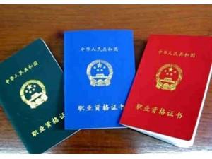 保育员资格证在哪考郑州什么时间报名