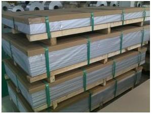 6063-T651铝板