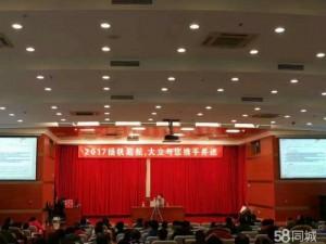 珠海哪里有最好的建造师辅导?大立教育北京总部名师辅导
