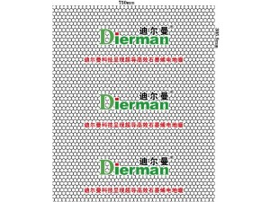 选择迪尔曼石墨烯电地暖能带健康、舒适、智能便捷的冬季采暖