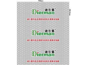 迪尔曼石墨烯智能电地暖是一种健康、舒适、节能、安全的取暖方式