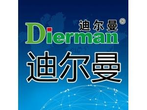 迪尔曼石墨烯电地暖帮您解决地暖不热等问题